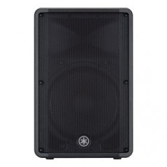Yamaha - CBR15 - SPEAKER INSTALLATION IN PLASTIC from YAMAHA with reference CBR15 at the low price of 336. Product features: