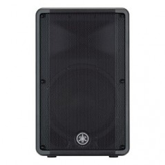"""Yamaha - DBR12 - WOOFER 12""""- DRIVER 2"""" from YAMAHA with reference DBR12 at the low price of 407. Product features:"""