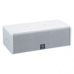 Yamaha - IF2205W - 2 WAY SPEAKER FULLRANGE from YAMAHA with reference IF2205W at the low price of 582. Product features: